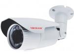 Camera IP hồng ngoại VDTECH VDT-333ZANIP 4.0